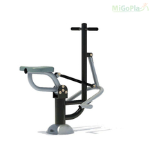 Outdoor Fitness Equipment-bike